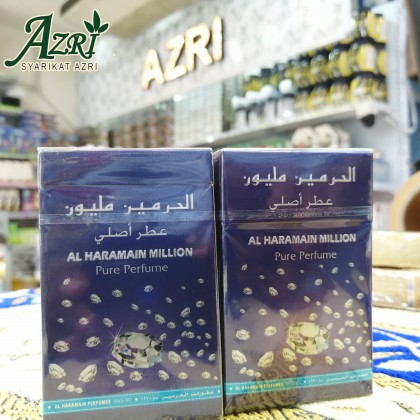 Al Haramain Million Pure Perfume 15ml