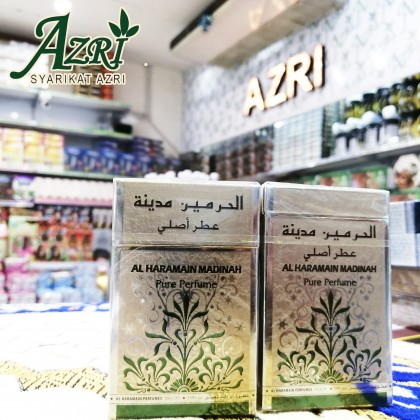 Al Haramain Madinah Pure Perfume 15ml